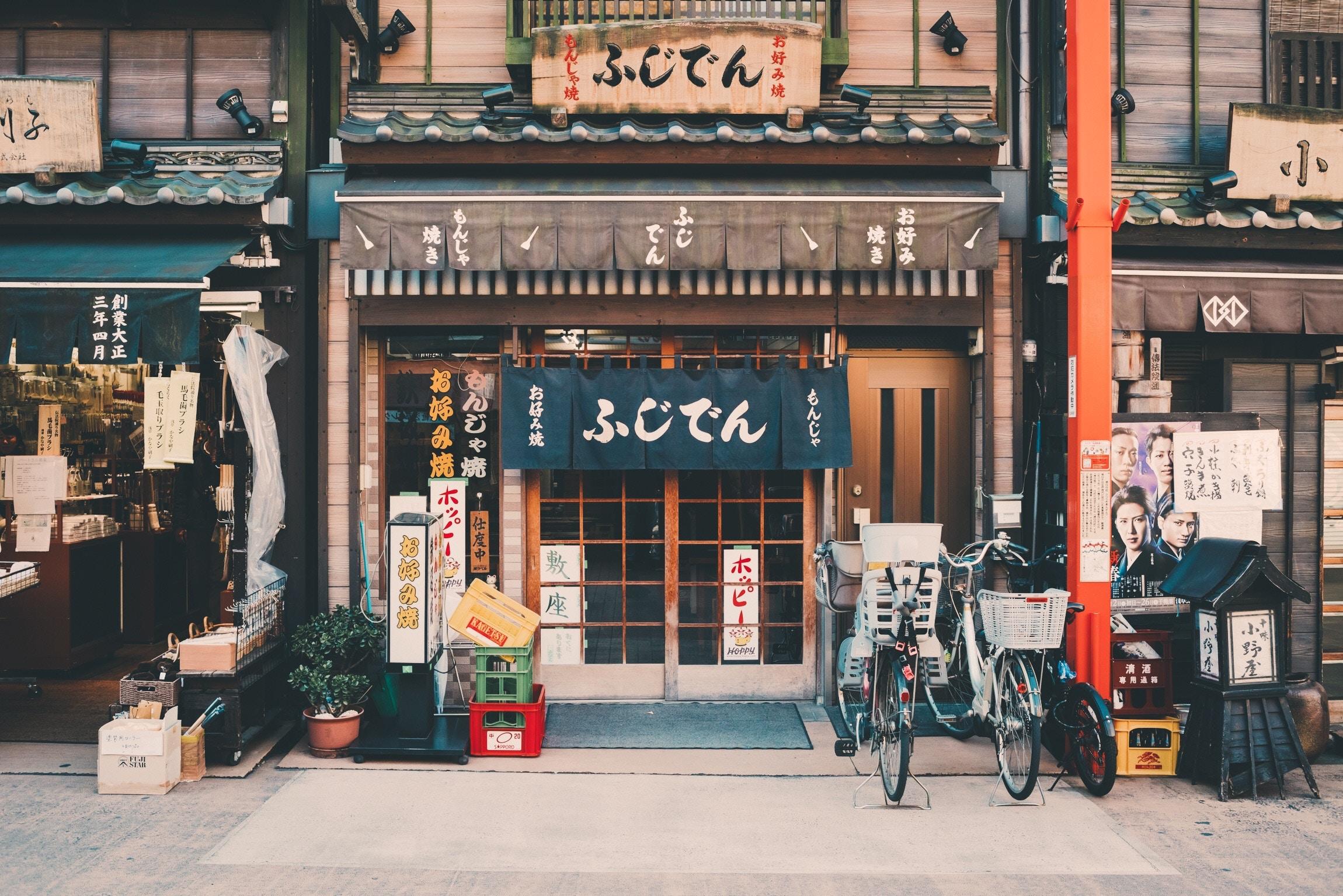 Découverte du Japon