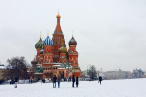moscow-russie agence de voyages phileas frog paris 17